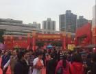 2020年第17届深圳体育馆年货博览会开始招商了
