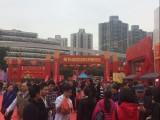 2021年第18届深圳体育馆年货博览会开始招商了
