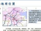 京津冀辐射地区德州开发区工业土地800亩带证出售