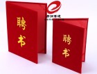 北京奖章奖杯定制 荣誉证书印刷 锦旗条幅 水晶摆件 纪念徽章