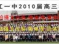 北京相片数码冲洗 价格最实惠