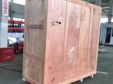 提供优质的北京国内木箱,出口木箱,木托盘等