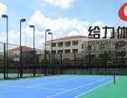 江门地胶篮球场地施工价 台山小区篮球场地翻新施工