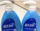 低价格出售几箱蓝月亮手洗洗衣液 500g的