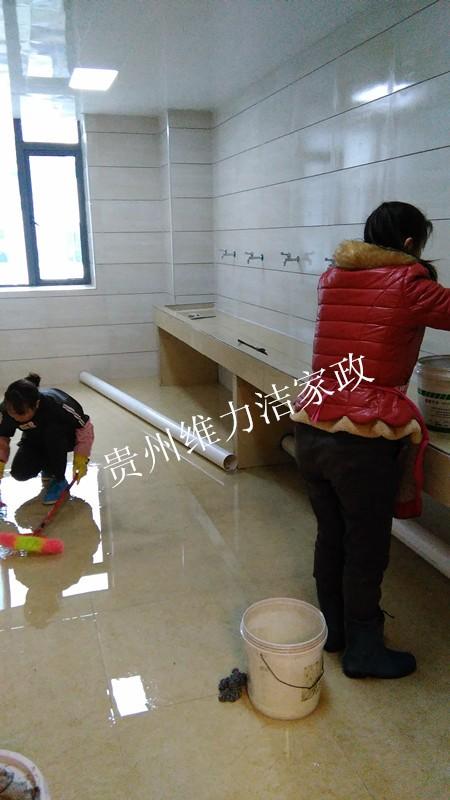 金阳新区保洁观山湖保洁公司贵阳金阳家政服务公司金阳打扫卫生