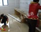 小河家政保洁服务电话 山水黔城保洁服务 专业擦玻璃