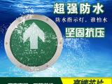 厂家直销 新国标消防应急灯3W6W7W9W18WW指示灯正品 L