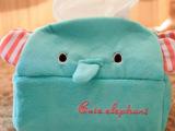 可爱薄荷绿小象大象纸巾盒纸巾套布艺纸巾抽可折叠