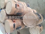 厂价现货直销日本 智利原装进口碘,一手优质稳定货源