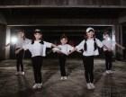 烟台莱山区烟台大学附近舞蹈培训班?