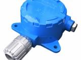 两线制4-20MA柴油气体传感器 变送器