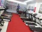 亿健跑步机工厂直营店超低价出售全新跑步机