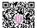 南阳伊贝礼仪模特舞团承接开业晚会年会车展