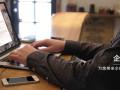 企业邮箱-爱企网企业信息化专业解决方案
