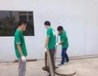 东莞凤岗专业管道疏通 高压清洗 化粪池清理 打捞