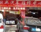 长宁区汽车修理 汽车快修保养 汽车空调维修 汽车电路修理