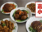 陕西蒸碗技术学习 条子肉四喜丸子培训粉蒸肉做法加盟