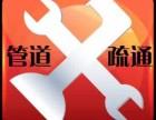 桂林市七星区疏通厕所下水道七星区管道疏通下水道疏通
