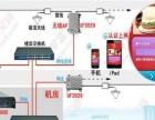 商业WIFI无线覆盖工程_