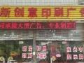 惠州新创意元素广告公司