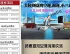 桂林发货物快递到香港台湾,每公斤16元