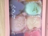 礼品皂 会销香皂 羊奶皂 竹炭皂 托玛琳皂 手工皂专业定制
