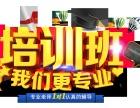 天津播音主持艺考2018年招生简章-中传博士团队授课