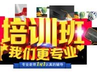 天津地区播音主持 表演权威培训-圆梦中传 圆梦浙传