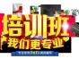 天津播音培训-中传博士团队-教育资质俱全-考官团队授课