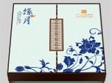 月饼包装盒纸盒,北京月饼包装盒印刷包装公司,纸板月饼盒