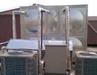 酒店宾馆 美容美发学校宿舍热空气能热水器