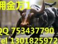 宜昌证券公司股票开户佣金是最低多少