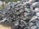 山西中材桃园环保危险品废物处理