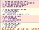 白云区电脑基础石井电脑短期入门培训广州哪里学电脑