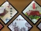 【渔家春饼】加盟官网/加盟费用/项目详情