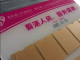 重庆UV亚克力不锈钢玻璃瓷砖pvc平板彩印雕刻喷塑灯箱水晶字