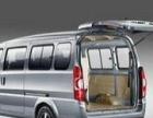 乌鲁木齐面包车搬家,老兵大面包车搬家、接人货运