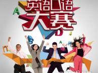 方庄英语培训班 国际音标起步 周末 暑期