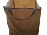 供应塑料吨袋集装袋PP 集装袋钢球集装袋吨袋出口吊装吨袋