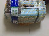 郑州宠物托运中心 专业办理宠物陆运 航空宠物托运