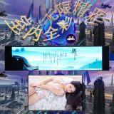 深圳市锐鸿晶创光电科技LED显示屏室内全彩屏