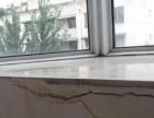 专业外墙墙壁 飘窗 阳台厂房 楼面水沟包质量包不漏