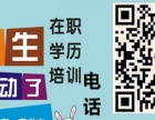 武汉理工大学 自考本科 项目管理 可申请学位 国家承认学历