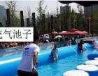 游乐设备水上闯关出租海洋展览租赁百鸟园展