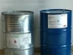供应美国环丙甲酸
