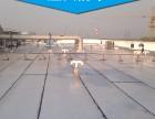 南昌防水公司 屋顶漏水维修 厂房 地下室 阳台 厨卫防水堵漏