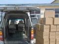 面包车搬家拉货,价格优惠,服务至上。