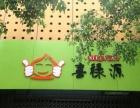 招牌、喷绘、发光字—承接全南昌地区各厂家广告业务