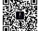 唐山转化率网站制作,网站推广,微信小程序开发