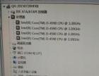 转让台式电脑i5处理器固态硬盘128G